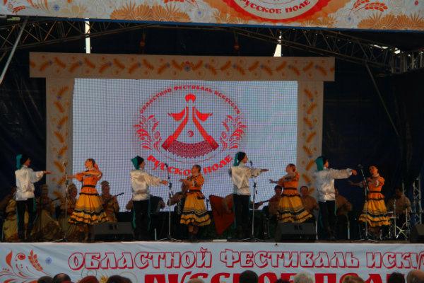 """XXX областной фестиваль искусств """"Русское поле"""" в Октябрьском районе"""