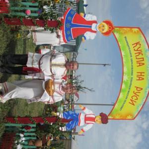Областной праздник русского фольклора (5 июля 2014 года)