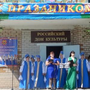 День села в п.Российский.